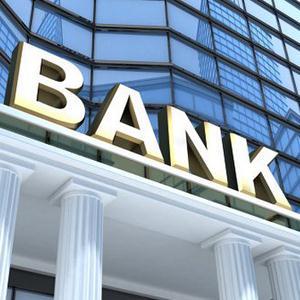 Банки Нолинска