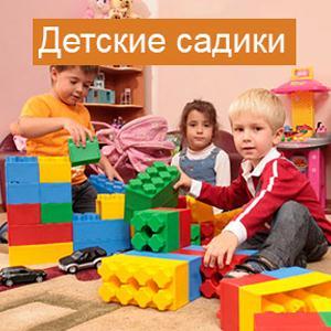 Детские сады Нолинска