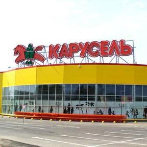 Гипермаркеты Нолинска