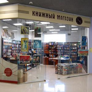 Книжные магазины Нолинска