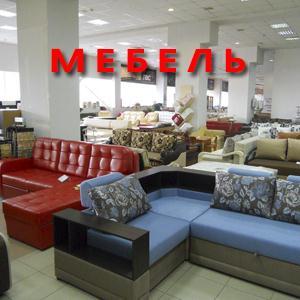 Магазины мебели Нолинска