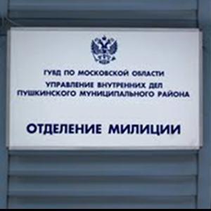 Отделения полиции Нолинска
