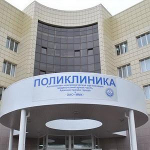Поликлиники Нолинска