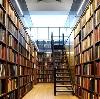 Библиотеки в Нолинске