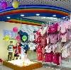 Детские магазины в Нолинске