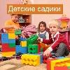 Детские сады в Нолинске
