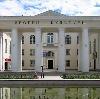 Дворцы и дома культуры в Нолинске