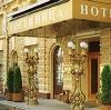 Гостиницы в Нолинске