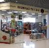 Книжные магазины в Нолинске