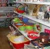 Магазины хозтоваров в Нолинске