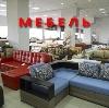 Магазины мебели в Нолинске