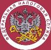 Налоговые инспекции, службы в Нолинске