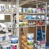 Строительные магазины в Нолинске