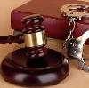 Суды в Нолинске