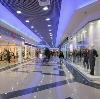 Торговые центры в Нолинске