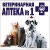 Ветеринарные аптеки в Нолинске