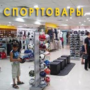 Спортивные магазины Нолинска
