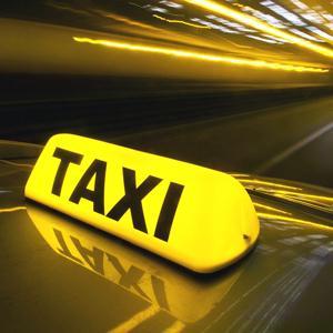 Такси Нолинска