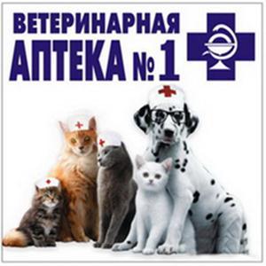 Ветеринарные аптеки Нолинска